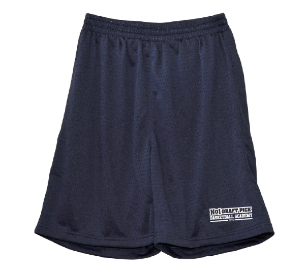 N1DP Kids Navy Basketball Shorts